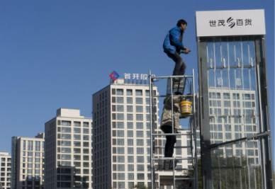 """LETTERA/ Il lavoro in Cina, tra giovani """"in fuga"""" e crescita economica"""