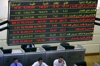 La Borsa del Cairo (Foto Ansa)
