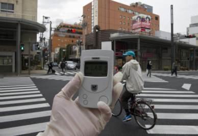 Proseguono le misurazioni della radioattività in tutto il Giappone (Ansa)