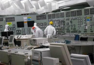 La sala di controllo del reattore numero 2 di Fukushima (Foto Ansa)