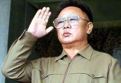 Il leader scomparso della Corea del Nord