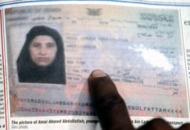 Amal al-Sadah, la moglie più giovane di Bin Laden