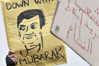 Mubarak non si è dimesso