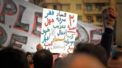 L'intervista esclusiva a Mahmoud Hussein (Foto Ansa)