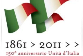 Il logo dei 150 anni d'Italia