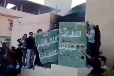 Manifestanti a Tobruk in Libia (Foto Ansa)