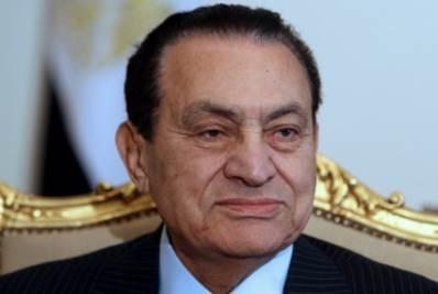 Hosni Mubarak (Foto Ansa)