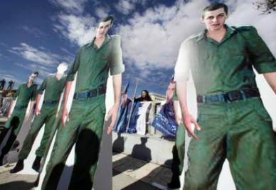 Gilad Shalit (Foto Ansa)