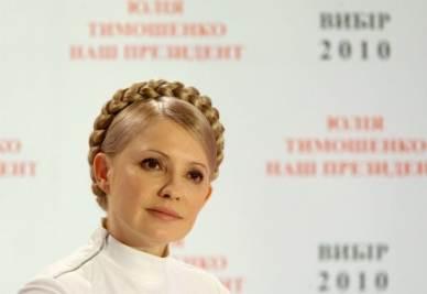 Iulia Timoshenko (Ansa)