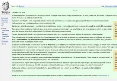 Il comunicato che si può trovare sul sito di Wikipedia (Foto Ansa)