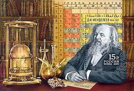 Scienza storia la tavola periodica degli elementi - Tavola periodica di mendeleev ...