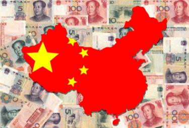 Cina_YuanR375.jpg