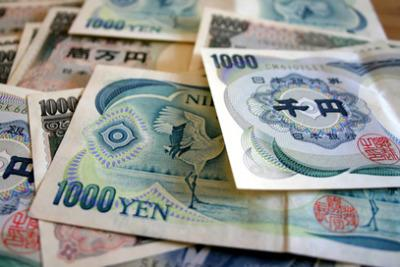 Yen_BanconoteR400.jpg