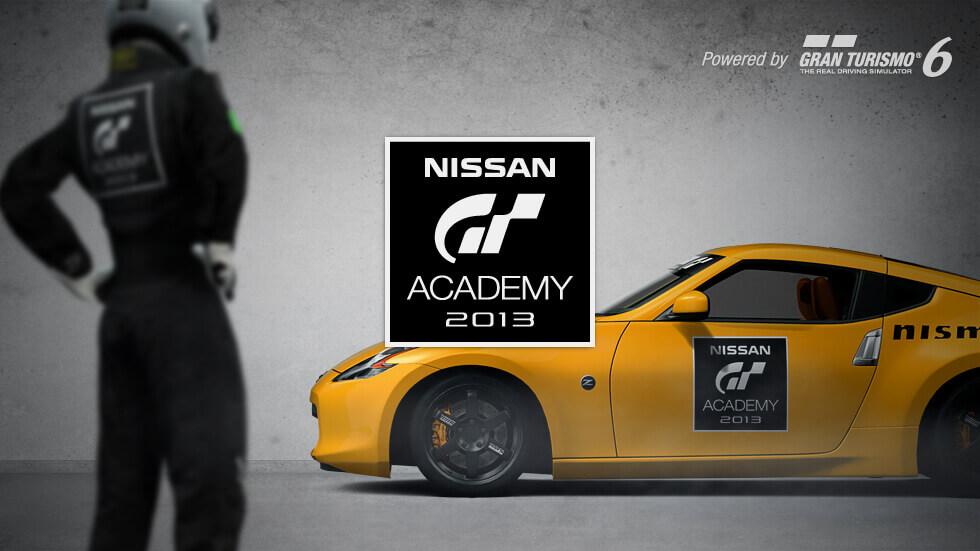 Gran Turismo Academy