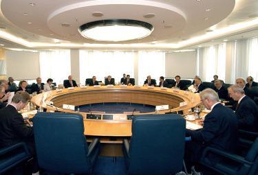 Una riunione all'interno della Bce (Foto Imagoeconomica)