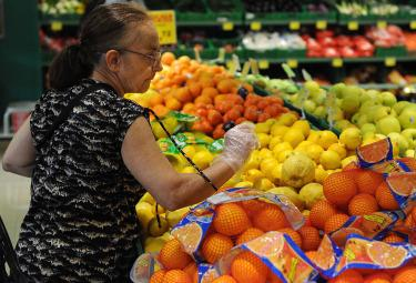 Frutta_SupermercatoR375.jpg
