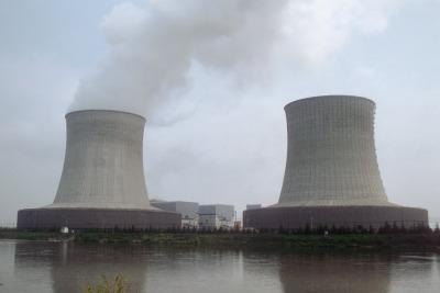 Nucleare_CentraleR400.jpg