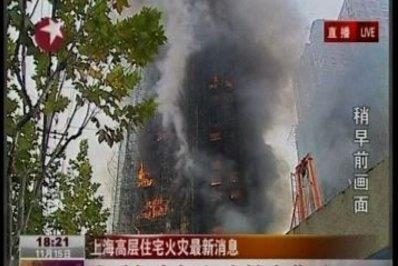 grattacieloshangai_R400.jpg