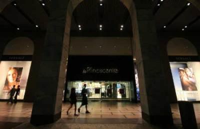 La Rinascente a Milano (Imagoeconomica)