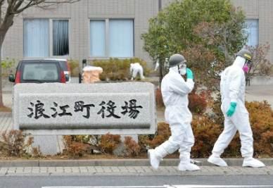 Fukushima (Infophoto)