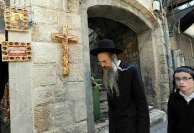 Una via di Gerusalemme (Foto: Infophoto)