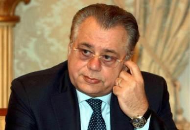 Michele Iorio, Foto Infophoto
