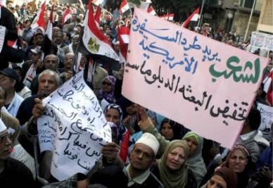 Proteste degli islamisti in Egitto (InfoPhoto)
