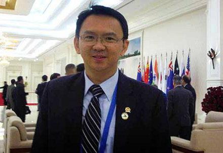 Basuki Tjahaja