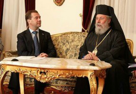 L'arcivescovo Chrysostomos II con Dmitry Medvedev
