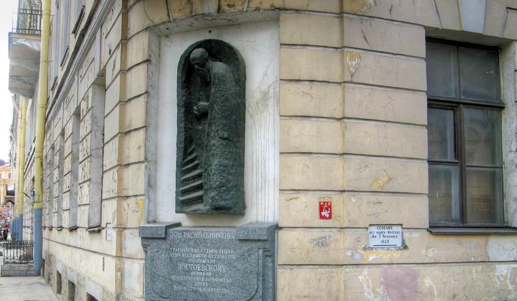 La casa di Raskol'nikov (Info