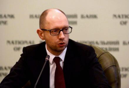 Arseni Iatseniuk (InfoPhoto)