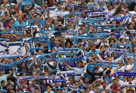 Dall'account ufficiale facebook.com/IsraelFootballAssociation