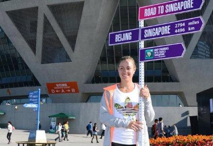 Angelique Kerber, 26 anni: una delle nove giocatrici a caccia dei punti per il Master (dall'account Twitter @ChinaOpen)