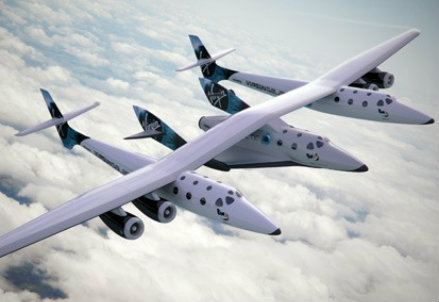 La navicella Virgin Galactic