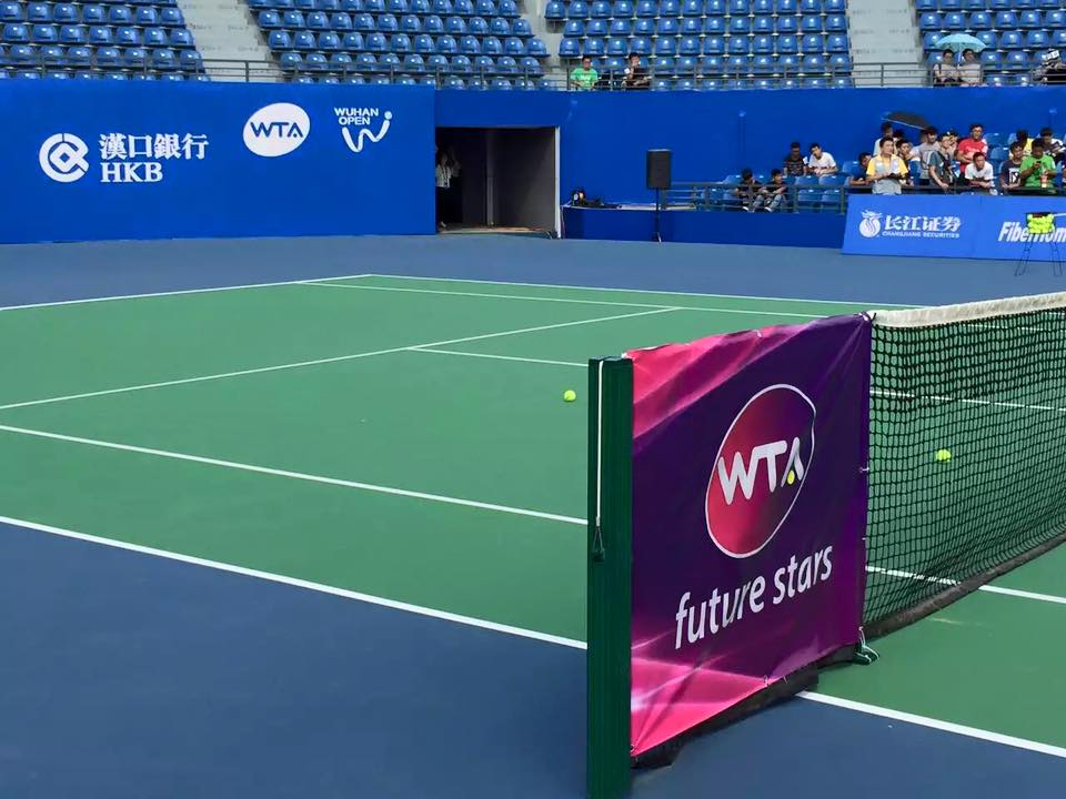 (dall'account ufficiale facebook.com/wuhanopentennis)