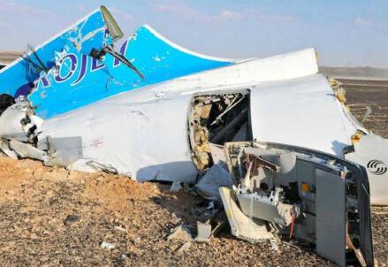 I rottami dell'aereo russo