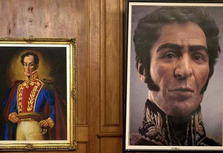 Simon Bolivar, foto Infophoto