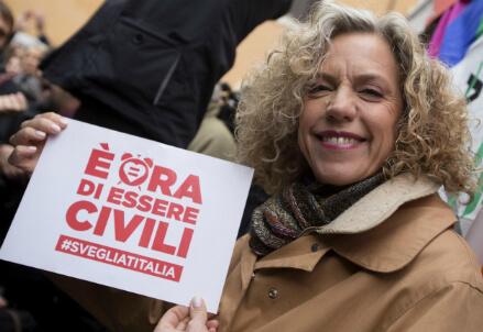 Monica Cirinnà (Infophoto)