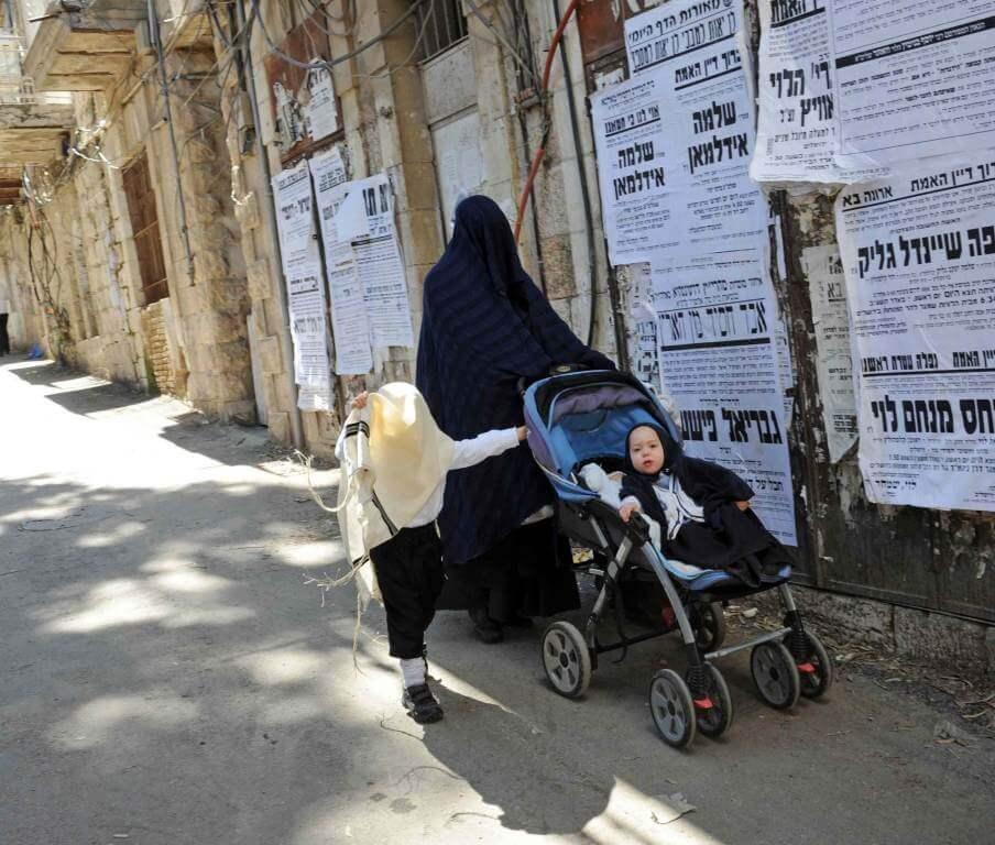 Una ebrea ortodossa (Foto: Infophoto)