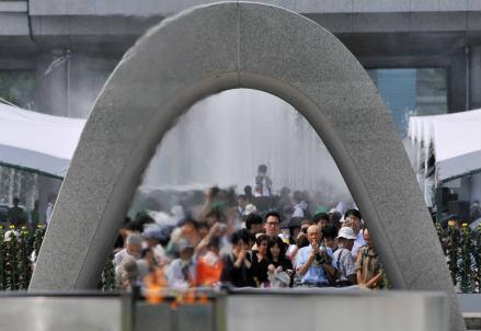 Il cenotafio a Hiroshima (InfoPhoto)