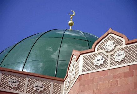 Una moschea in un'immagine d'archivio (Foto: Infophoto)