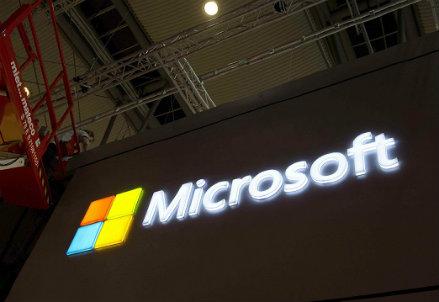 Windows 10 (Infophoto)