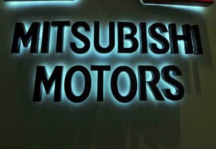 Mitsubishi (Fonte Infophoto)