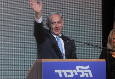 Israeli Prime Minister Bibi Netanyahu (Infophoto)