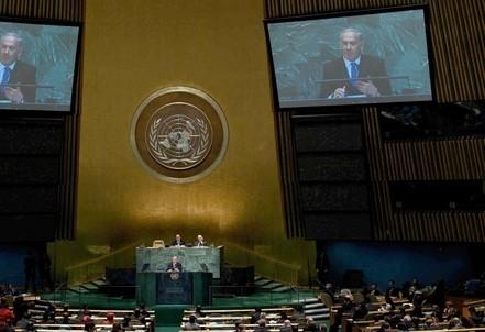 Le Nazioni Unite (Infophoto)