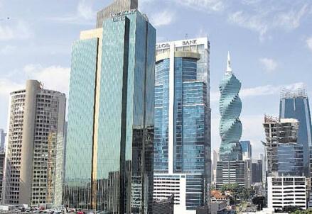 Panama, immagine dal web