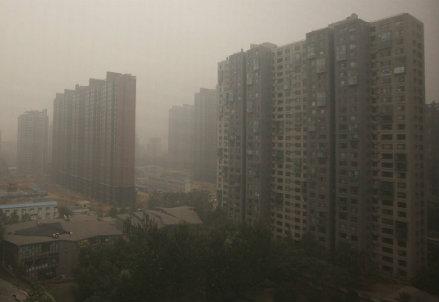Pechino, foto Infophoto