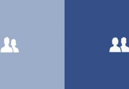 La nuova icona FB
