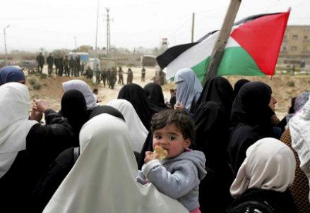 La striscia di Gaza