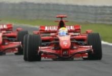 Ferrari_GP_FN1.jpg